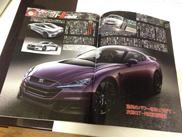 这是不是最新一代的日产 GT-R?