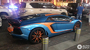 Spotted: Aventador in carnavals outfit in Dubai!