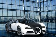 Mansory Bugatti Veyron Vivere To Launch In Geneva