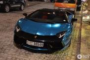 Este  Lamborghini Aventador complet gata?