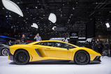 Lamborghini Aventador LP750-4 Superveloce is a brute