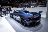 Geneva 2016: McLaren P1 MSO
