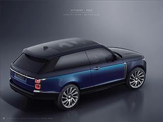 Genève 2018: Land Rover Range Rover SV Coupé
