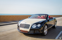 The next level: diamonds on your Bentley