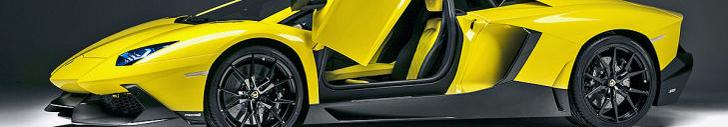 This is the Lamborghini Aventador LP720-4 50 Anniversario