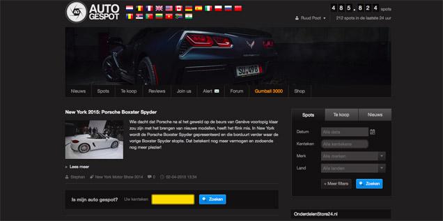 Site nieuws: Spot van de dag krijgt kleine aanpassing