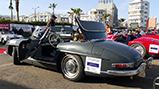 Event: Rallye Maroc Classic