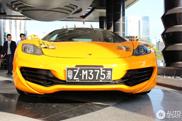 McLaren dubleaza creșterea în China în 2013