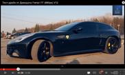 Vidéo : Smotra.ru joue avec une Ferrari FF