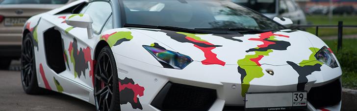 Moderna folija na Lamborghini Aventadoru LP700-4