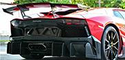 New LP988-4 Edizione GT от DMC Luxury готов!