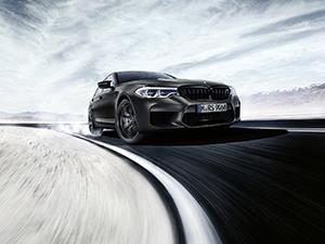 Gelimiteerd op 350 stuks: BMW M5 35 Jahre