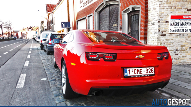 Recognize the car: Chevrolet Camaro
