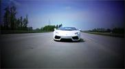 Ciel ! Lamborghini Aventador LP700-4 de 1.200 chevaux