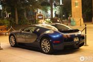 Still very special to spot: Bugatti Veyron 16.4