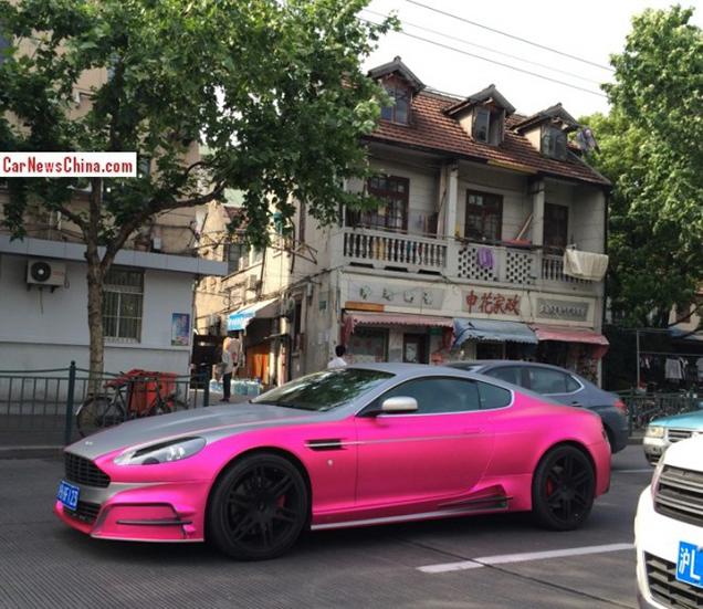 Pink Mansory Aston Martin DB9 In Shanghai