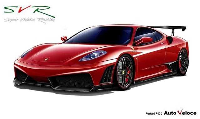 Super Veloce Racing Toont Bodykit Voor Ferrari F430