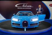 Bugatti Chiron ra mắt lần đầu tiên tại châu Á
