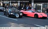 Filmpje: de Arabische motorshow in hartje Londen