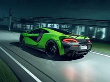 Novitec maakt de McLaren 570GT sportiever