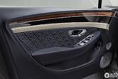 Compleet nieuw: Bentley Continental GT