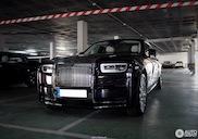 First Spot: NEW Rolls Royce Phantom