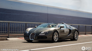 A first for this Bugatti Veyron