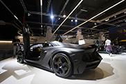 Автосалон во Франкфурте 2013: Mansory Carbonado