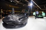 IAA 2013: Mansory Carbonado