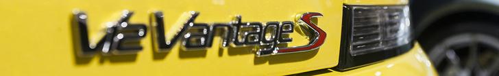 IAA 2013: Aston Martin V12 Vantage S