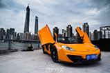 Het beste uit China op Instagram