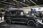 "IAA 2017: Brabus 900 ""One of Ten"""