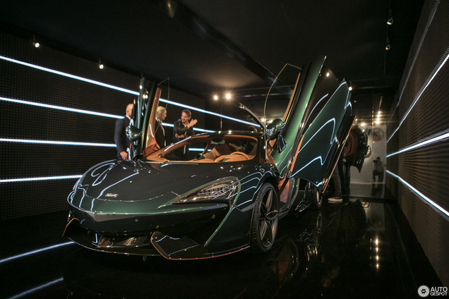 IAA 2017: McLaren 570GT MSO Collection