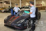 Koenigsegg Agera R BLT skonfiskowany w Zhanjiang