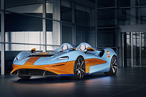 Global debut for McLaren Elva Gulf theme by MSO at Goodwood
