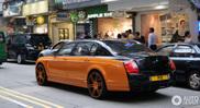 Bentley Mansory FS63 в Hong Kong