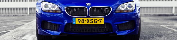 Тест-Драйв: BMW M6 Convertible F12