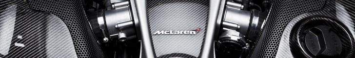 Обои McLaren 12C Coupé