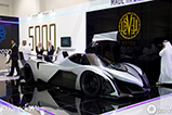 Dubai Motor Show 2013: Devel Sixteen