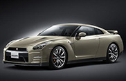 Nissan GT-R 45th Anniversary Edition is especially for Japan