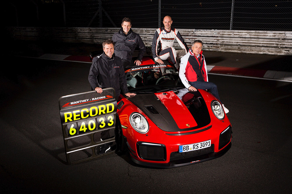 Sorry Lamborghini, Porsche just set a new record on the Ring