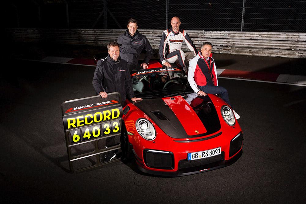 Sorry Lamborghini, Porsche just set a new record on the Ring