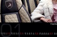 赢取TopCar 2013年日历及Autogespot 精品