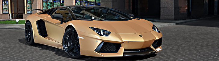 """The Golden Aventador""  este orice dar nu discret!"