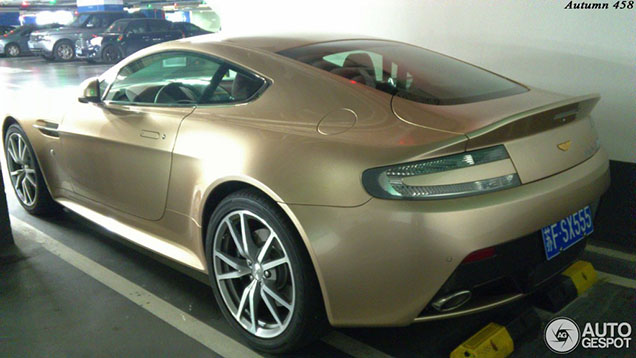 Limited V8 Vantage Dragon 88 Limited Edition spotted in China