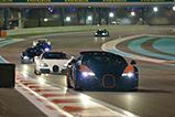 Bugatti Grand Tour laat schoonheid Midden-Oosten zien