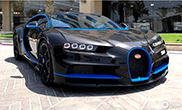 Spotted: Chiron in Doha, Qatar